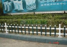 TYYL-PVC园林栅栏(点击查看详情)